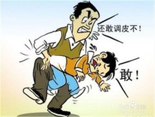 怎样尊重自己的父母亲