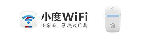 小度WIFI怎么修改无线网络名称和密码