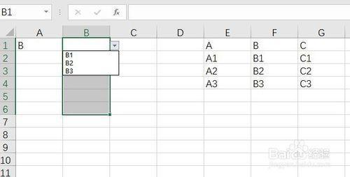 Excel中建立二级联动菜单