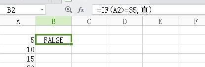 EXCEL函数教学:[4]if函数怎么使用