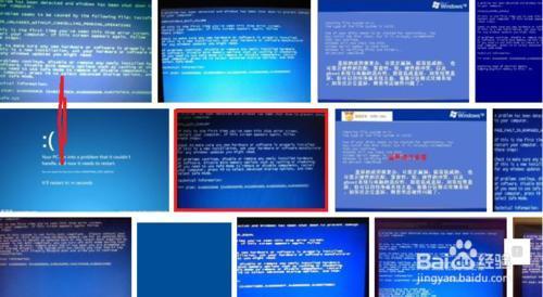 电脑蓝屏故障类型及措施