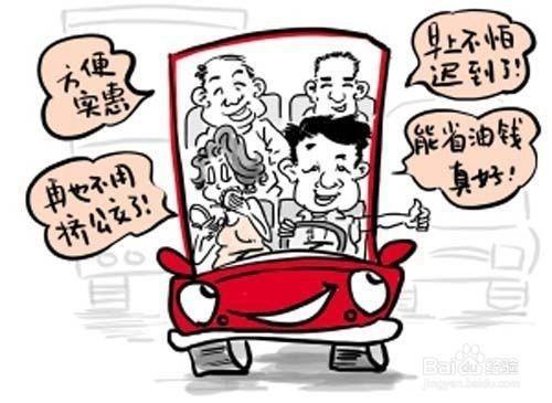 私家车业余时间兼职赚外快方法