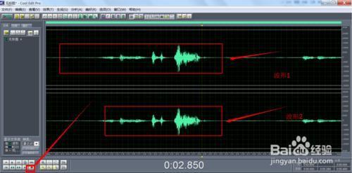 怎样用Cool Edit 录音?