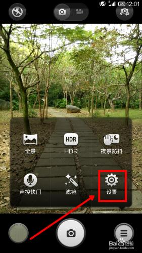 小米手机的相机怎样设置时间水印?