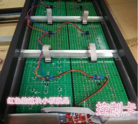 LED走字屏门头屏店面招牌屏制作方法